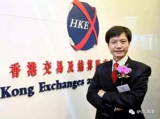 小米定于2018年7月16日在上海证券交易所(即A股主板)发行CDR