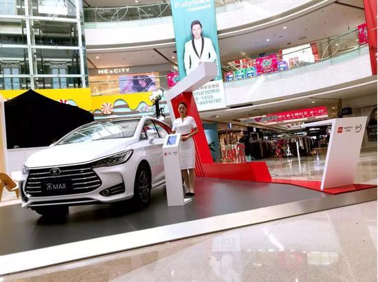▲上海速肯广告公司为比亚迪做的推广活动