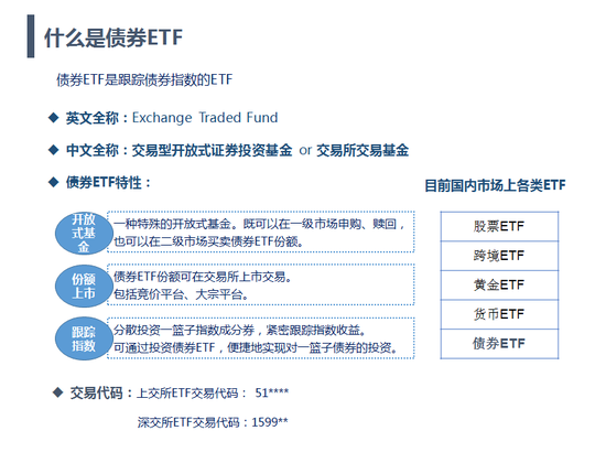大金娱乐二维码·中国电科:实施科创资本计划 明年推十家拟上市企业
