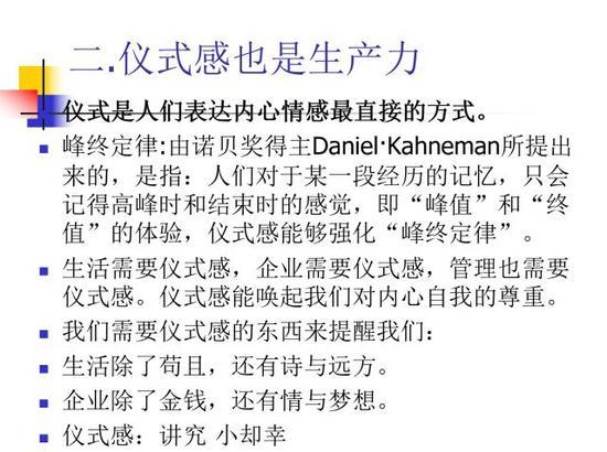 五湖四海新2_中国记者遭同行嘲笑:你们国家队没进世界杯,神气啥?网友帮怼……