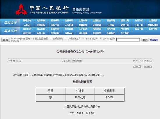 公安机关查封赌场图片 网易一季报盈利较市场预期高逾40% 盘后涨近3.5%
