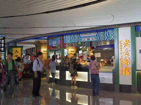 北京传统文化餐饮品牌老舍茶馆入驻了大兴机场