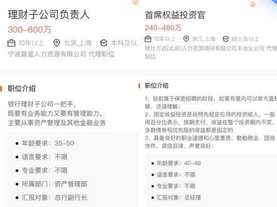 「注册送38菠菜」国药控股刘勇:携手沃博联 拓展中国医药连锁市场