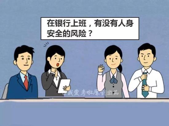 「k7官网手机版」2018NEST季军赛:RW力斩SNG夺得第三名