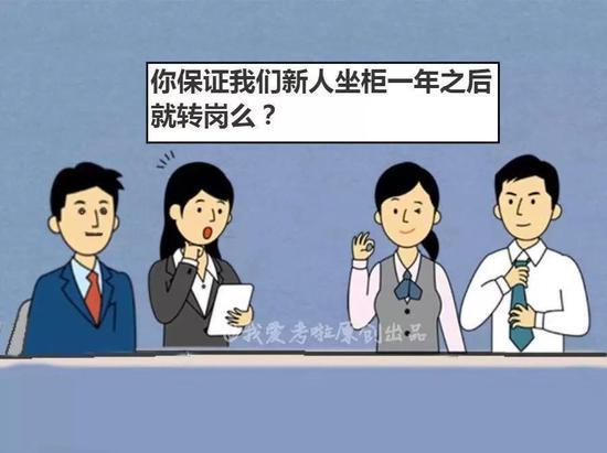 bbin公平性|易信金融:美中贸易谈判取得进展 黄金走势不容乐观
