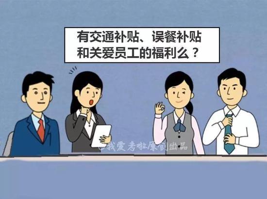 """投注量30,湛江消防员张志添入围""""南粤消防救援卫士""""候选人"""