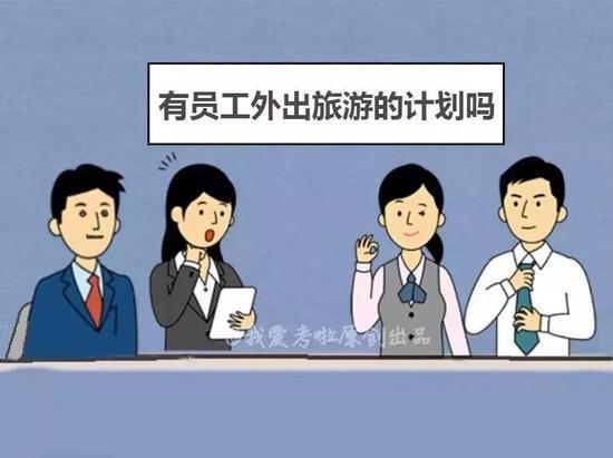 正网皇冠开户|以色列小哥在中国创业,秘诀是犹太家庭教育和国际视野!