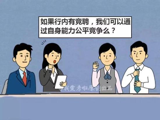 菲乐城-粤港澳大湾区规划:支持香港在优势领域探索再工业化