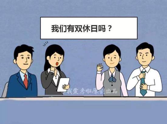 新豪娱乐场下载|中国外运:拟30.06亿元收购欧洲物流企业