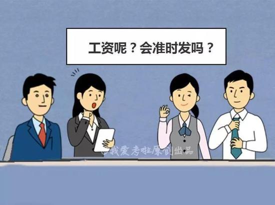 艺博彩票娱乐 关于香港局势,王毅今天说……