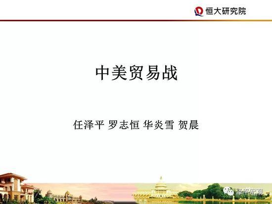 中美贸易战正式开打:深层次思考和未来沙盘推演
