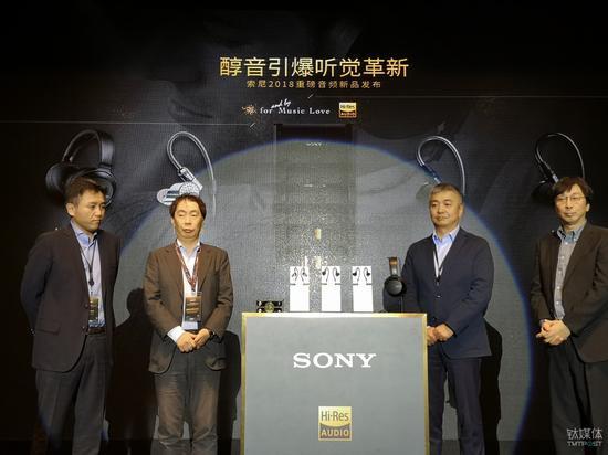 六万块听个响 索尼发布一大波音频黑科技