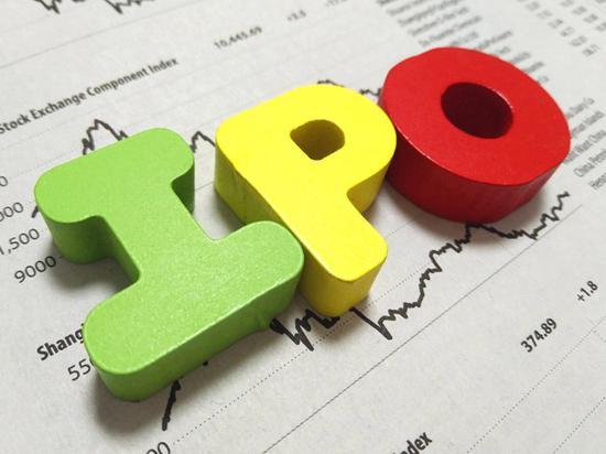 小赢科技递交赴美IPO申请 计划最多融资2.5亿美元