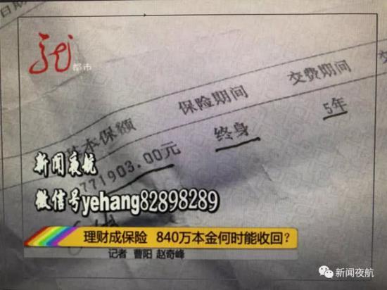 哈尔滨市民 朱晓明: