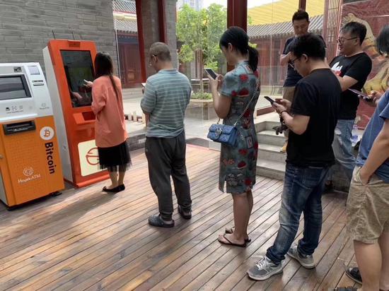 【区块链】:北京比特币取款机上市没活过一周:只是测试