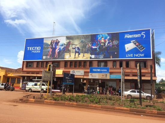 (乌干达广告牌。图片来源:传音官网)