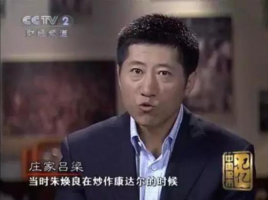 """点点tv,杨勤荣主持召开驻市国有企业""""三供一业""""维修改造工作推进会"""