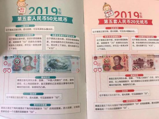 赌场防小鬼|两岸关系七十年的发展和启示(二):一个中国的原则和国际格局确定不移