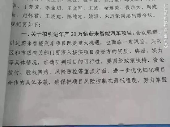 """锡山区凤凰娱乐会所 285名""""驴友""""突遇山洪被困,已致3人死亡23人失联"""