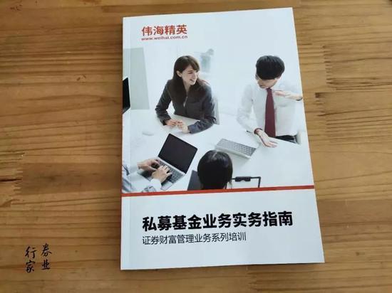 博彩评测平台·为什么黄晓明和杨颖不合唱?真相呼之欲出