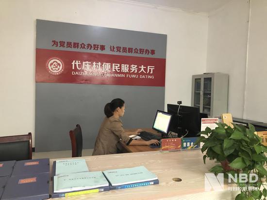 京娱乐场登陆地址|冰壶——青海国际精英赛:中国女队获第四