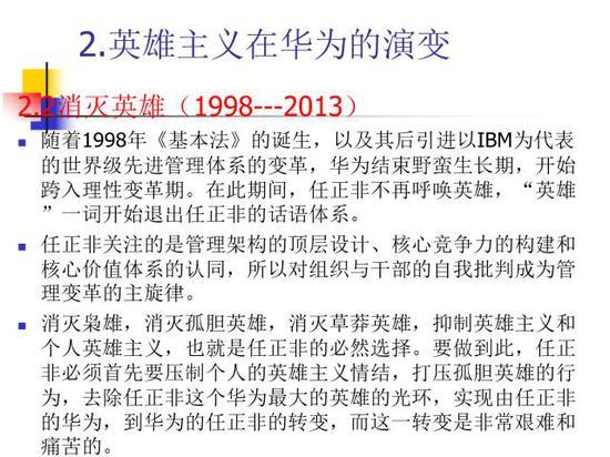 """「中华美育网账号登录」她现在是中国民谣第一女歌手,宣布""""出柜""""获粉丝祝福!"""