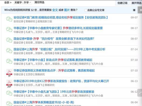 永利娛乐城官网 黑山总统:中国的发展经验值得其他国家借鉴