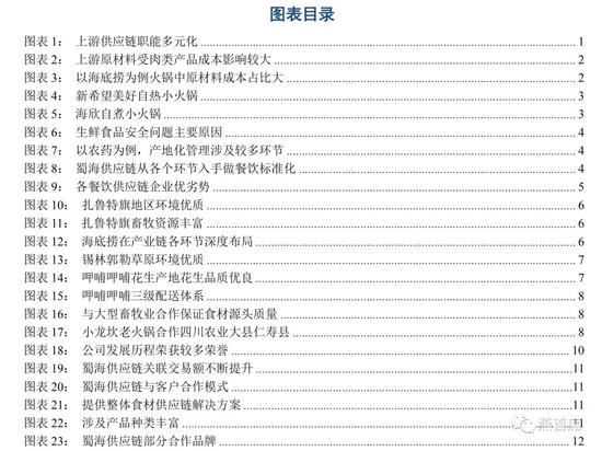 js8娱乐平台|上海已把新片区总体方案各项任务举措细化为三大类78项安排
