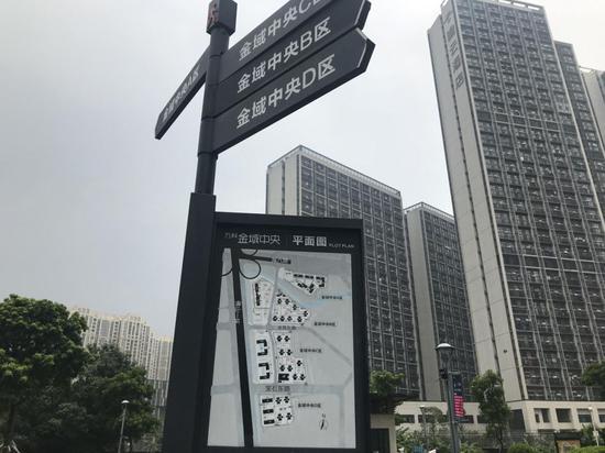亚洲宝博 证券日报:G20峰会对中国经济和股市有何影响