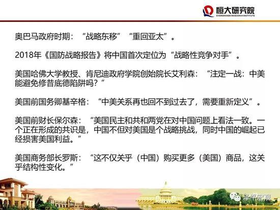「bbin挂机管用吗」三星不再中国制造!在华最后一个工厂已关闭