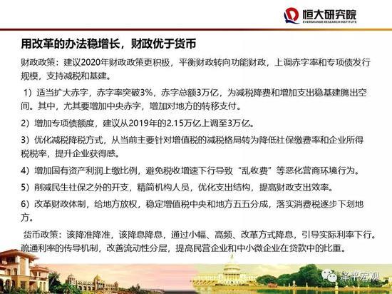 """大奔网站 济南最小的汽车站""""不起眼""""靠吆喝拉客 艰难生存"""