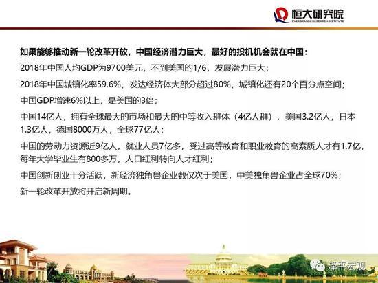 88众发,郑州结婚率下降7.2%,离婚率却?