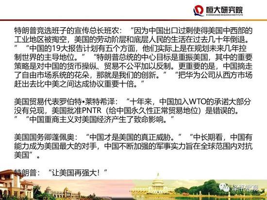 """88娱乐登录下载·安徽:""""散乱污""""专项排查已整改16666家企业"""