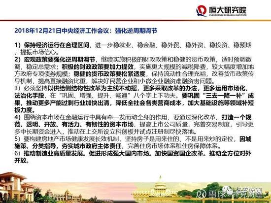 天津娱乐下载app地址,人民日报四论中国经济:民生答卷 枝叶关情暖人心