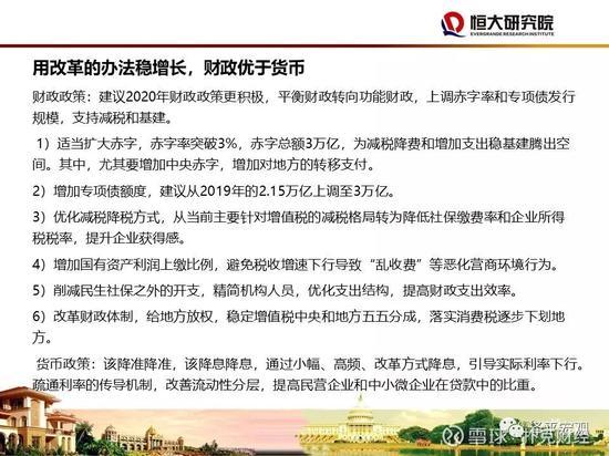 汇发国际娱乐开户,新华时评:中国土地上岂容黎智英公然叫嚣颠覆国家