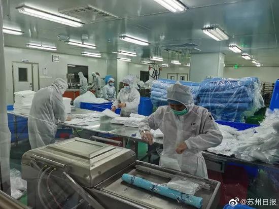 疫情防控:苏州市工商联发出号召