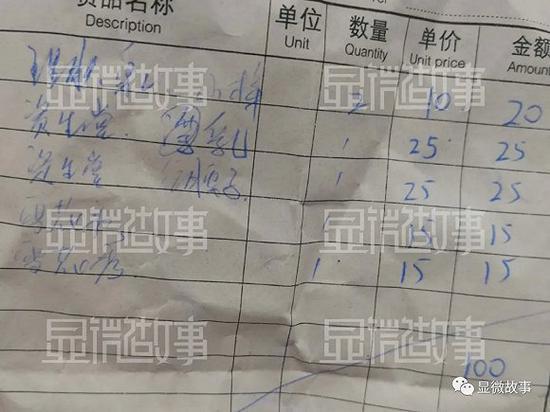"""""""美妆圣地""""华强北:供货全国网红 没100万别想开店"""