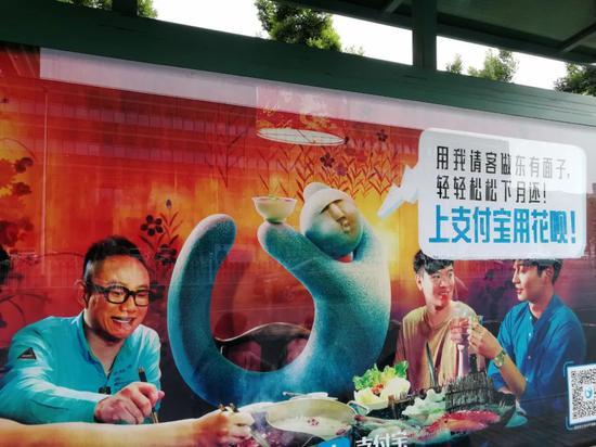 网友吐槽蚂蚁花呗广告:花钱才有仪式感?才能获得幸福?