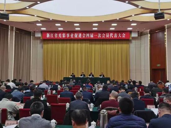 新湖集团董事长林俊波当选为浙江省光彩事业促进会副会长