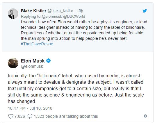"""马斯克对""""亿万富翁""""这个词的看法"""