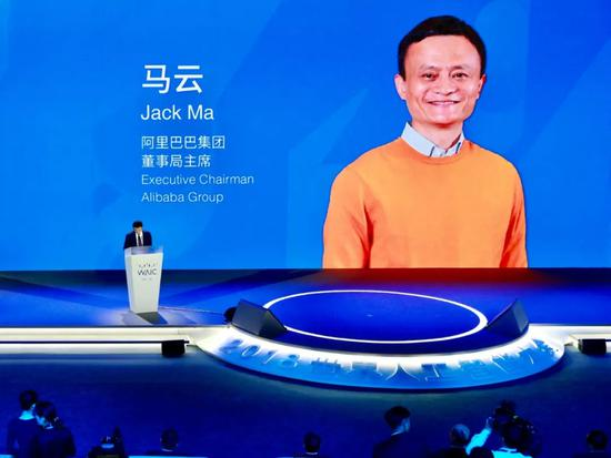 """马云在""""2018 世界人工智能大会""""演讲现场。来源:被访者供图"""