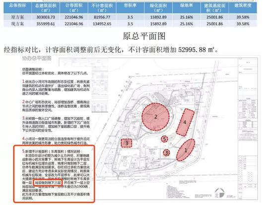 6038e金沙·古生物学家胡承志离世 系北京人头盖骨最后目击者
