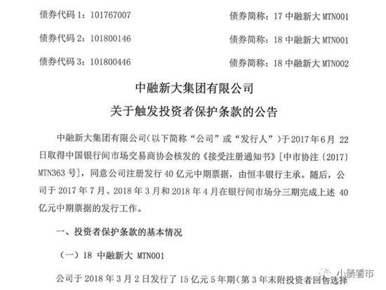 下载苹果版万博_TVB星梦一姐不支持女儿入娱乐圈 怕惹是非拒跟菊梓乔合作