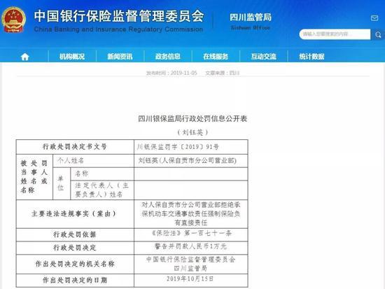 888真人电话投注 - 度小满金融重庆投资90亿 朱光表示将继续加大投入