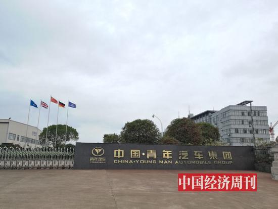 「亚游注册网站」中国银行汕头分行举办趣味运动会