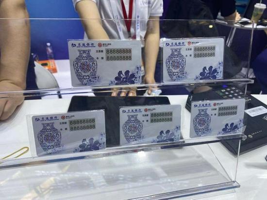 数字人民币硬件钱包齐聚世界人工智能大会