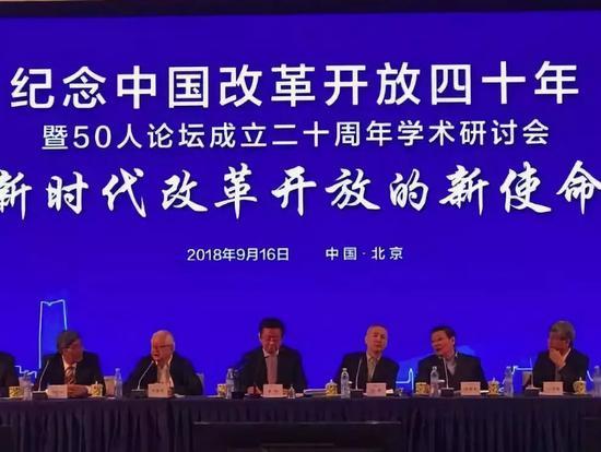 """中国经济决策""""智库""""的经济学家们讲了哪些""""大实话"""""""