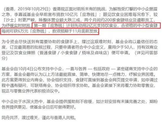 荷官算犯法吗|13条爱国主义教育路线出炉 骑着杭州小红车一路打卡