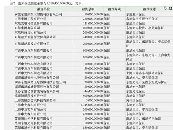 """「博弘娱乐网址」遇上校园霸凌怎么办?河南再增青少年法律援助""""保护伞"""""""
