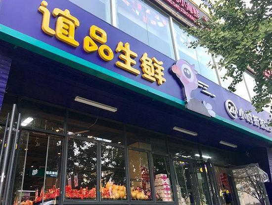 2017最新博彩娱乐公司_河北南和发现明代万历年间古石碑